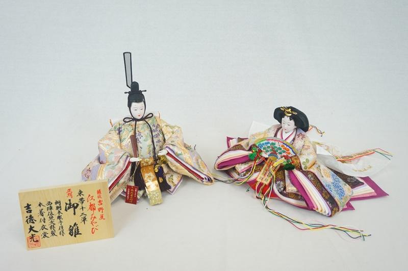 西陣織 正絹高級帯地 京十番親王